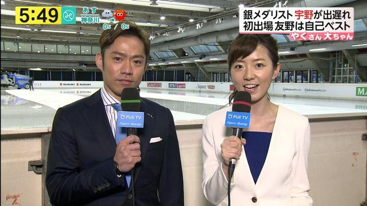 2018年03月23日内田嶺衣奈の画像04枚目