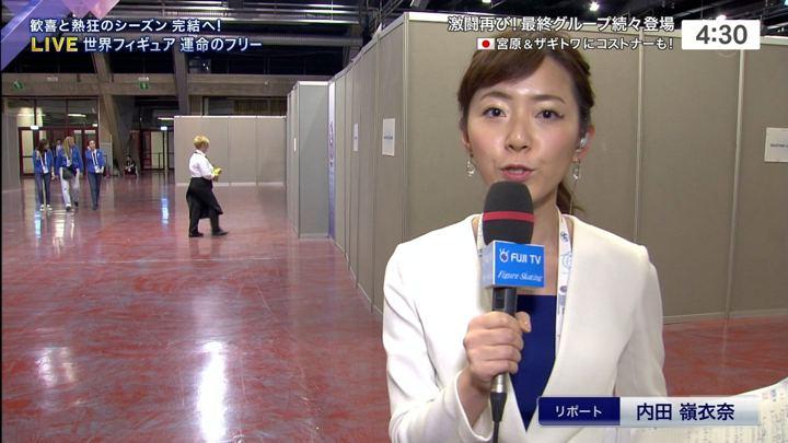 2018年03月23日内田嶺衣奈の画像08枚目
