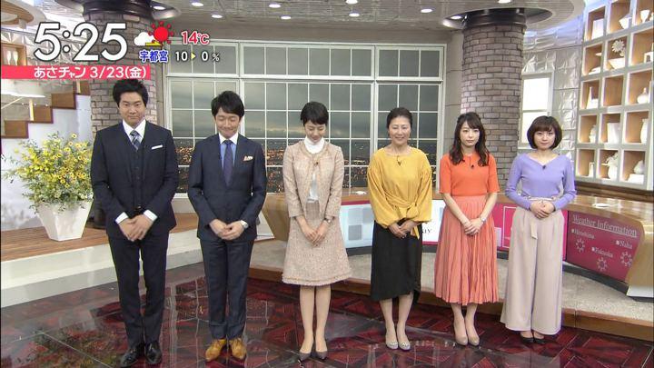 2018年03月23日宇垣美里の画像01枚目