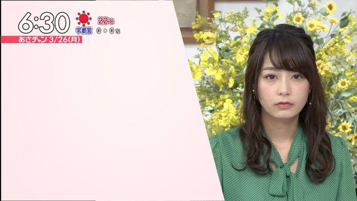 2018年03月26日宇垣美里の画像08枚目