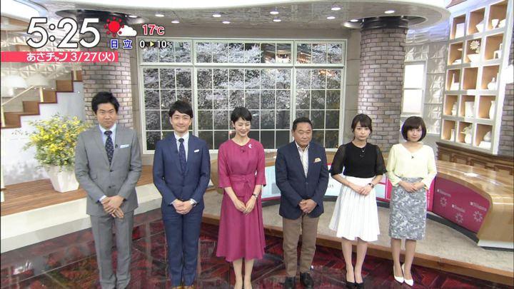 2018年03月27日宇垣美里の画像01枚目
