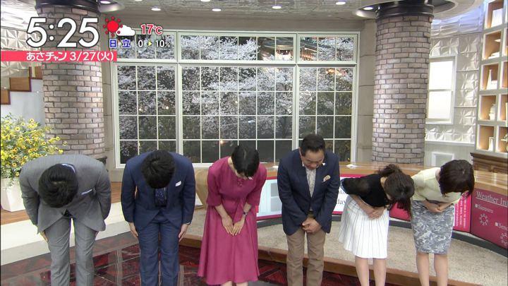 2018年03月27日宇垣美里の画像02枚目