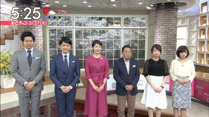 2018年03月27日宇垣美里の画像03枚目