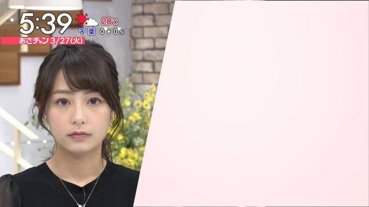 2018年03月27日宇垣美里の画像07枚目