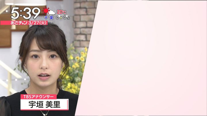 2018年03月27日宇垣美里の画像08枚目