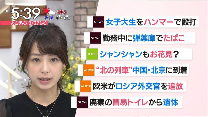 2018年03月27日宇垣美里の画像10枚目