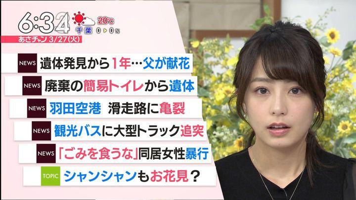 2018年03月27日宇垣美里の画像17枚目