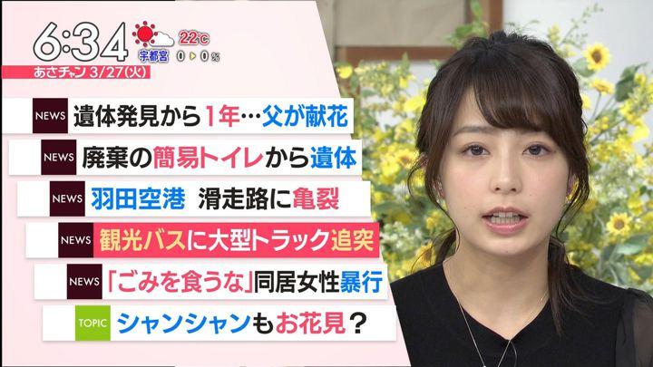 2018年03月27日宇垣美里の画像18枚目