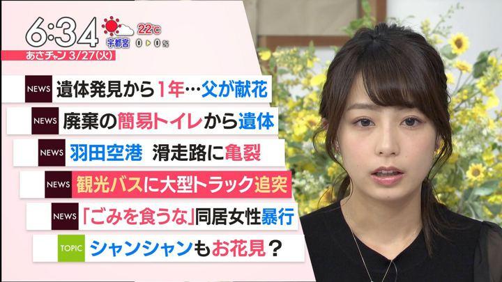 2018年03月27日宇垣美里の画像19枚目