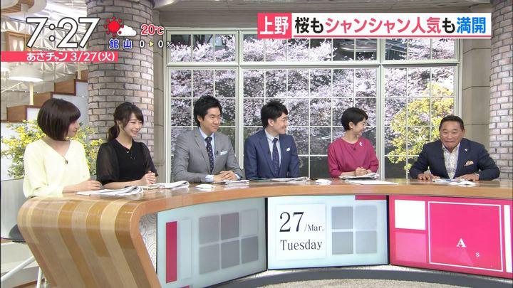 2018年03月27日宇垣美里の画像22枚目