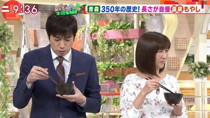 2018年03月23日宇賀なつみの画像28枚目