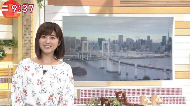 2018年03月23日宇賀なつみの画像34枚目