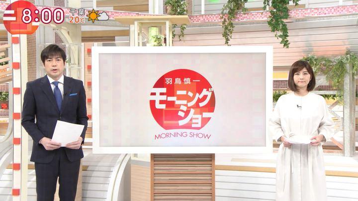 2018年03月27日宇賀なつみの画像02枚目