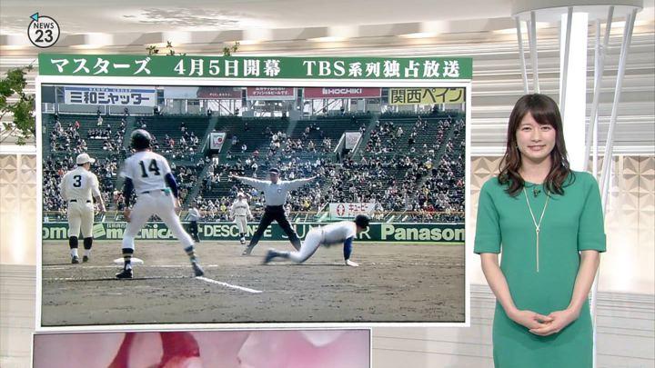 2018年03月23日宇内梨沙の画像04枚目