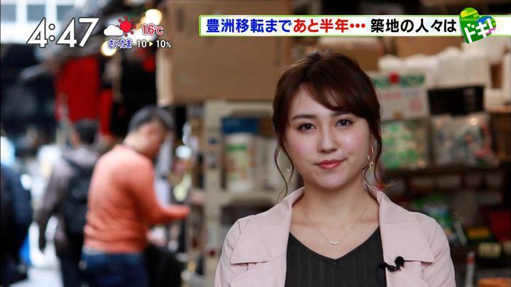 2018年03月23日山形純菜の画像01枚目