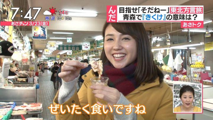 2018年03月23日山形純菜の画像30枚目