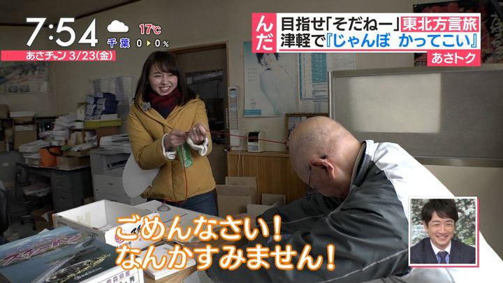 2018年03月23日山形純菜の画像38枚目
