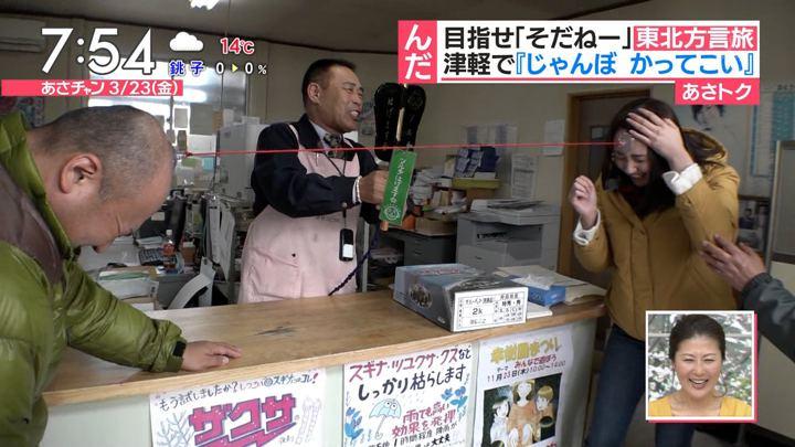 2018年03月23日山形純菜の画像41枚目