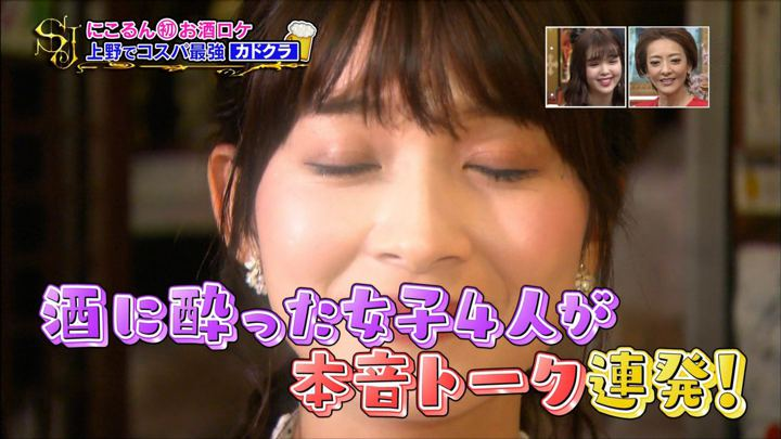 2018年03月25日山本里菜の画像10枚目