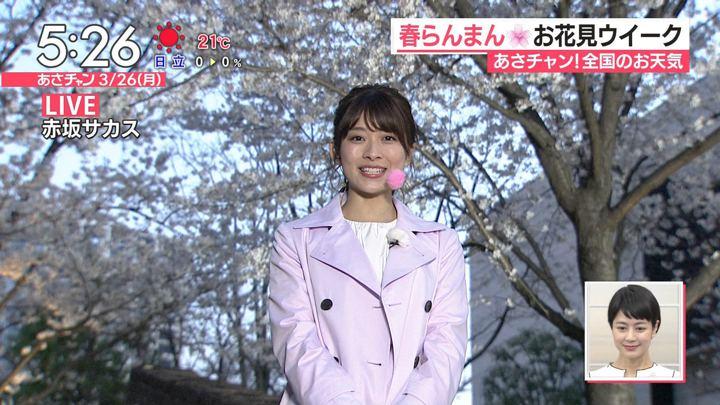2018年03月26日山本里菜の画像01枚目