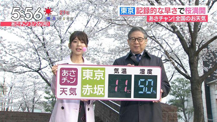 2018年03月26日山本里菜の画像05枚目