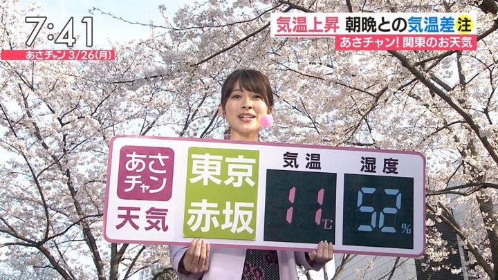 2018年03月26日山本里菜の画像12枚目