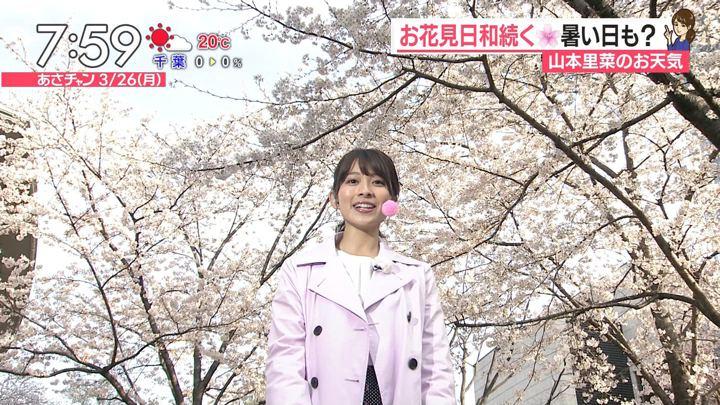 2018年03月26日山本里菜の画像15枚目