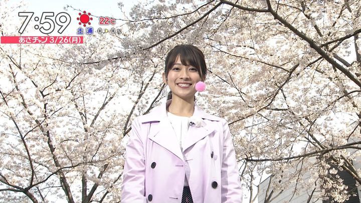 2018年03月26日山本里菜の画像16枚目