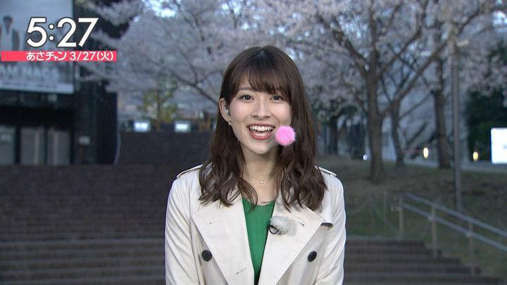 2018年03月27日山本里菜の画像03枚目