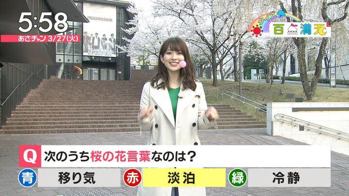 2018年03月27日山本里菜の画像06枚目
