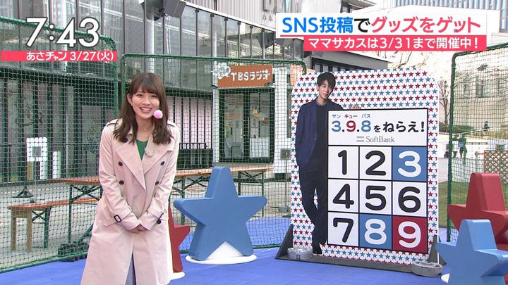 2018年03月27日山本里菜の画像14枚目