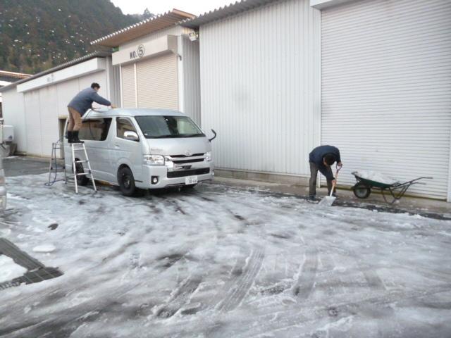 2018.1.15 雪下き④