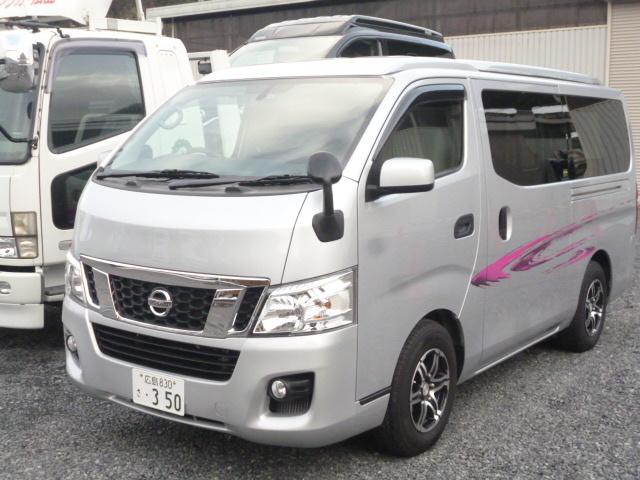 2018 幕張 JAPANキャンピングカーショー出発②