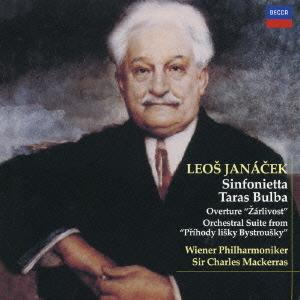 Janacek_Sinfonietta_Mackerras.jpg