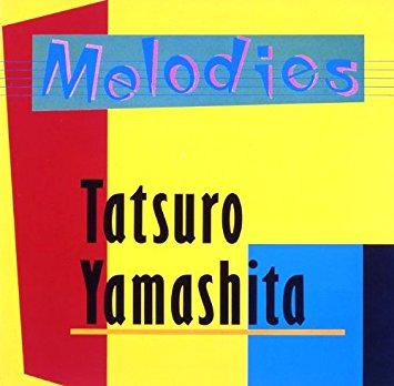 YamashitaTatsuro_Merodies.jpg