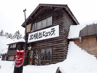 2018_2_10北横岳6