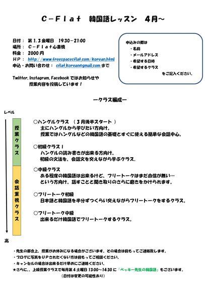 Microsoft Word - COCO