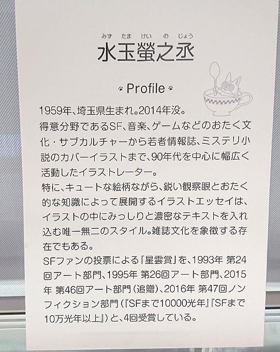 a002-DSC_1558.jpg