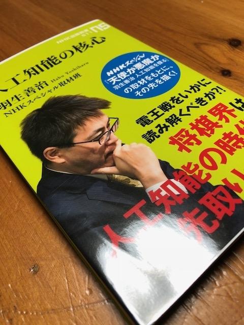 book352_20180217191208255.jpg