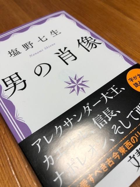 book355_2018030110382872b.jpg