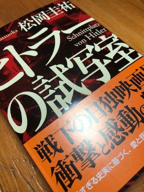 book356.jpg