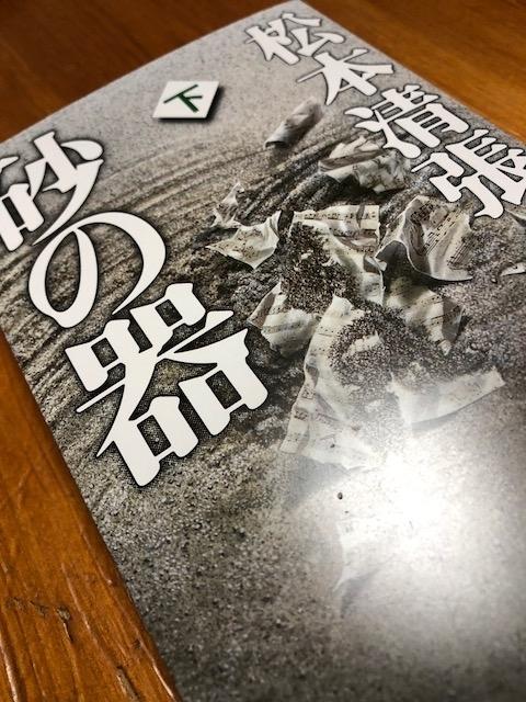 book358.jpg