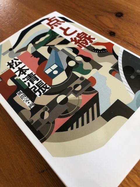 book363.jpg