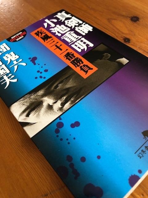 book364.jpg
