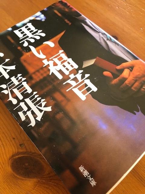 book365.jpg