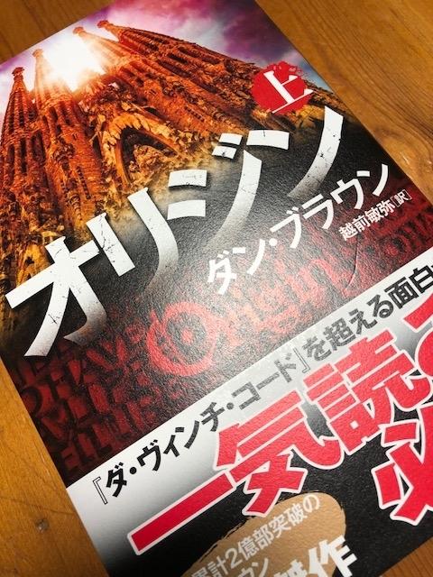 book365_20180312193841936.jpg