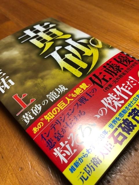 book368.jpg