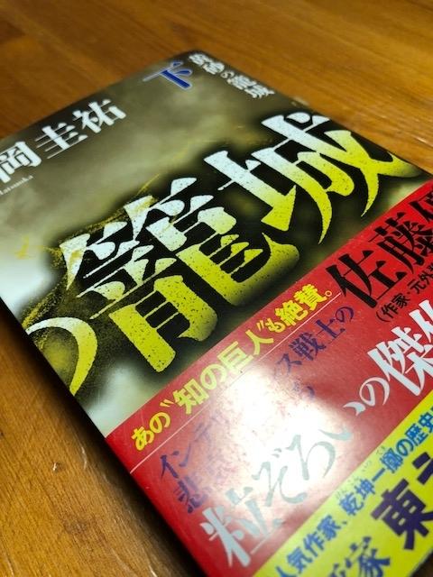book369.jpg