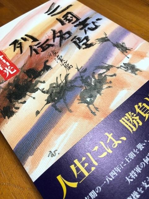book370.jpg