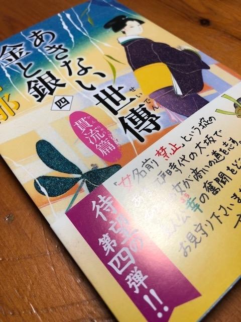 book371.jpg